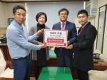 한국청소년경남연맹은 희망사과나무 나눔 캠페인 수익금을 전달했다