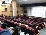 한국보건복지인력개발원 아동복지교육 핵심인력양성 워크숍