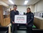 한국마사회 인천부평지사에서 저소득 청소년을 위한 후원금 전달식이 진행되었다