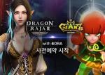 BORA(보라)는 모바일 게임 '드래곤라자2'·'자이언츠' 채널링 서비스 사전 예약 이벤트를 진행한다