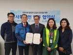 금천구시설관리공단과 금천누리종합사회복지관이 사회공헌활동에 관한 업무협약을 체결했다