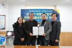 금천구시설관리공단과 대명여울빛거리상인회는 업무협약을 체결했다