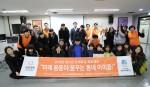 저소득가정 청소년 대상 인재육성 프로젝트의 종강으로 꿈 강연회를 개최하고 있다
