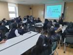 시립강동청소년센터 특성화 프로그램
