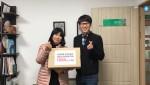 미혼모 지원센터 물푸레복지재단 박숙영원장과 본코리아 이진행 대표의 화장품 전달식