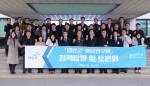 충남연구원-태안군 정책토론회에서 단체 기념사진 촬영이 이뤄지고 있다