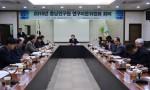 충남연구원이 2019년 연구자문위원회 회의를 개최하고 있다