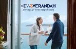 홀랜드 아메리카 라인 VIEW & VERANDAH 프로모션