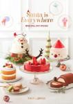 CJ푸드빌 뚜레쥬르가 크리스마스를 맞아 시즌 제품 2019 크리스마스 케이크를 출시했다