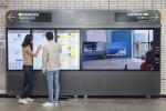 서울 지하철 2, 4호선 사당역에 설치된 삼성 스마트 사이니지 종합 안내도