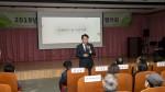 생명보험재단 조경연 상임이사가 충북 보은문화원에서 열린 2019 농약안전보관함 보급사업 평가회에서 평가 결과를 발표하고 있다