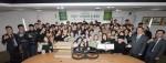 건국대학교가 드림학기제 성과발표회·총평회를 개최했다