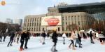 서울시청 앞의 서울광장 스케이트장