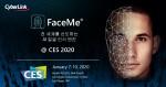 CyberLink, CES 2020에서 FaceMe® AI 안면 인식 솔루션 선보이기로