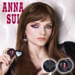 안나수이는 2020 NEW 수이 블랙 컬렉션을 출시한다