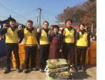한전KPS 영흥사업처 직원들과 해피타운 박혜숙 원장이 기념사진을 찍고 있다