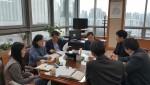 시립성동청소년센터, 성동구청의 중장기 수립연구 FGI
