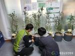 환경실천연합회 화분나누기 행복더하기 화분 분양 활동