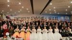 국가 참전유공자 초청 신년하례 및 위로회의 참석자들이 단체사진 촬영을 하고 있다