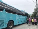 여행객들이 '금강오딧세이 테마버스'를 즐기기 위해 버스에 오르고 있다