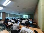 한국보건복지인력개발원 진로탐색 프로그램