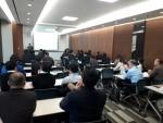 기업 컴플라이언스 실무자들이 2020 기업 컴플라이언스 세미나에 참여하여 강연을 듣고 있다