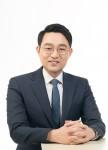 TÜV SÜD Korea 서정욱 신임 대표이사