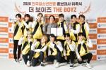 위촉식에 함께한 더보이즈와 한국청소년연맹 황경주 사무총장이 기념사진을 찍고 있다