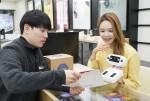 SK텔레콤이 ADT캡스 홈보안 상품인 캡스홈 도어가드를 전국 유통망에 출시했다