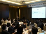 웹케시가 코스닥 상장 1주년을 기념하는 간담회를 개최했다
