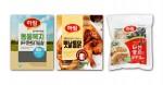 하림 그리너스 닭가슴살 큐브 스테이크, 옛날통닭, 옛날통닭 통다리, 자연실록 IFF 치킨 스테이크