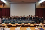 단국대학교 인문한국플러스 사업단 공동 학술대회 기념 단체사진 촬영이 이뤄지고 있다