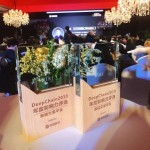 BiKi, 2019 임팩트 어워드 시상식에서 수상