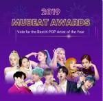 뮤빗 어워즈(Mubeat Awards)에 글로벌 팬덤 450만건이 투표에 참여됐다