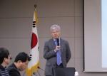 충남연구원이 진행한 서울대학교 국제대학원 김현철 교수 초청 특강