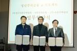 사회연대은행은 한국사회주택협회, 사회주택관리와 함께 사회주택 활성화 및 사회주택 입주자 지원을 위한 업무협약을 체결했다