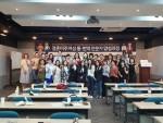 온아시아는 이주민 대상 통번역 교육을 진행한다