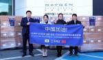 파우는 코로나19 확산 방지를 위해 5억원 상당의 손세정제 기부와 함께 응원의 메시지를 전달했다
