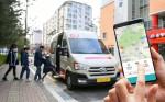 현대자동차는 KST모빌리티와 커뮤니티형 모빌리티 서비스 셔클의 시범 운영을 시작한다
