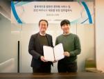 바른손은 하이블럭스와 플랫폼 서비스 활성화를 위한 전략적 업무협약을 체결했다
