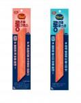동원F&B가 20cm로 더욱 길어진 리얼 롱 맛살 2종을 출시했다