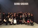 서울 사사다 패션쇼에 참가한 양국 학생들