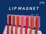 매스티지 뷰티 브랜드 투에이엔(2aN)이 립 마그넷 S/S 컬러를 추가 출시한다