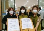 민주화운동기념사업회가 코로나19 나눔 행렬에 동참해 대구지역 보건의료 노동자와 쪽방촌 노인 200명에게 김밥 400줄을 제공했다