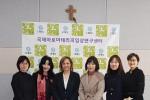 왼쪽부터 이선민실장, 최승완대표, 김진영강사, 김윤경실장, 엄성신부장 국제아로마테라피임상연구센터의 교수진과 ITEC 시험관 Ms. Helen Tan(가운데)