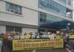 KARP대한은퇴자협회가 노인일자리 및 사회 참여 활동 지원사업을 정부에 건의한다