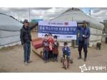 글로벌쉐어가 몽골 저소득 가정에 코로나19 예방을 위한 보건물품을 전달하고 있다