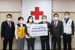 KMI사회공헌사업단이 대한적십자사 대구지사를 찾아 1억원의 기부금을 대구광역시의사회에 지정 기탁했다