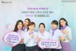 알보젠코리아 여성 임직원들이 세계 여성의 날을 맞아 미혼모를 비롯한 여성들의 건강한 삶을 응원하고 있다