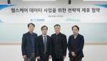 왼쪽 두 번째부터 김종현 쿠콘 대표와 김강형 메디에이지 대표가 협약 체결 후 기념 사진을 촬영하고 있다